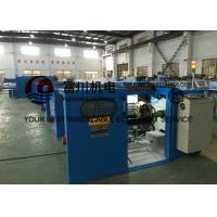 Quality Aerospace Normal Copper Wire Twist Machine Single 0.08 - 0.45mm Automatic Wire Twister for sale