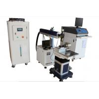 Quality Servo Motors Laser Welding Equipment 400W , CCD Monitor Three Phase for sale
