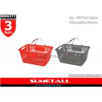 China Red Grey Color Grocery Plastic Shopping Baskets For Retail Stores / Supermarket on sale
