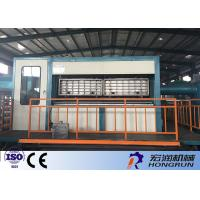 China High Capacity Paper Egg Tray Forming Machine Rotary Type HR-8000 on sale