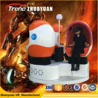 Buy cheap Multi Colors 9D VR Simulator , 9d Motion Ride Professional Egg Design from wholesalers