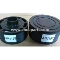 Quality Good Quality Fleetguard Air Housing Filter AH1198 For Buyer for sale