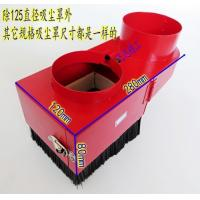 Quality Cnc router dust boot for cnc dust collector system from China Supplier for sale