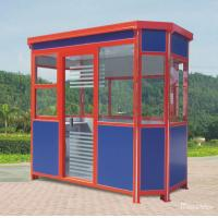 China High-strength Aluminum Alloy Security Guard Booths / Shelters on sale