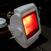 Buy cheap 30 Degrees Adjustable Angle Infrared Lamp For Pain Relief Small White from wholesalers