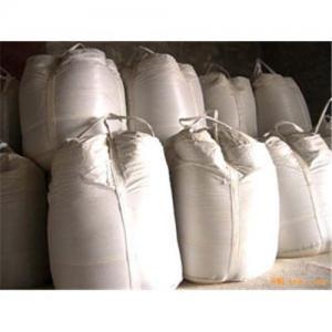 Quality High alumina castable for sale