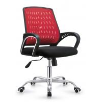 Quality Mesh Fabric High Back Office Revolving Chair With PU Castors Multi Colored for sale