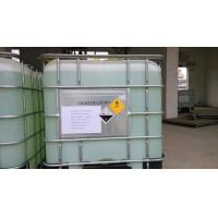 China Benzyl Chloride Intermediate Pharmaceutical Products Liquid For Medicine Raw Material on sale
