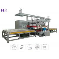 Quality 75Kw Inflatable Welding Machine Press Board Installed With 5557 Sparking Device for sale
