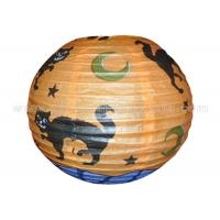 Quality Animal Printed 4 Inch 6 Inch 18 Inch Paper Lanterns Round Shaped For Halloween Decoration for sale