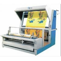 Quality Woven Fabric Inspection Machine ( Economic Type-For Denim Fabric Also) ( ST-WFIM) for sale