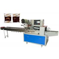 China Multi Grain Toast Packing Machine , Easy Operation Auto Packing Machines on sale