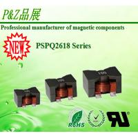Quality PSPQ2618 Series Flat wire High Current inductors For DC / DC converter PV inverter for sale