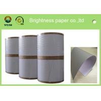 Quality Thick One Side Coated Board Paper White Regular Size 700 X 1000mm for sale