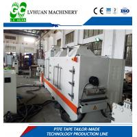 Buy cheap Industrial Tape Cutting Machine 320-420V Stainless Steel For Tape Making Plant from wholesalers