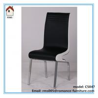 Special design modern leather dining chair black and white for Special chair design