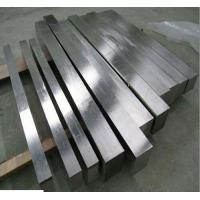 China Stainless Steel Square Bar on sale