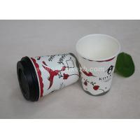 Buy cheap 300ml Compostable Custom Printed Paper Cups , Recycled Paper Coffee Cups For Drinking from Wholesalers