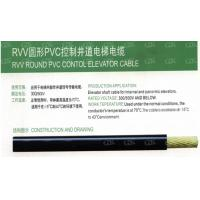 Quality elevator travelling round cable for sale
