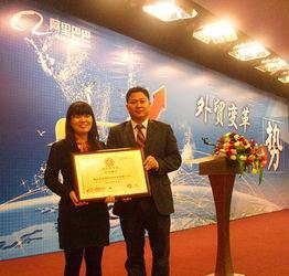 Shenzhen Beyond Security Technology Ltd
