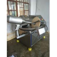 Quality 6 Knives Meat Chopper Machine , Energy Saving Industrial Bowl Chopper for sale