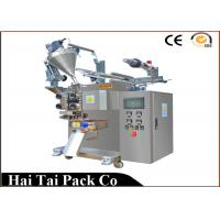 China Plastic Bag Sugar Packing Machine , Coffee Powder Packaging Equipment 3/4 Side Sealing pizza sauce packing machine on sale