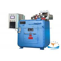 Quality Small Marine Anti Pollution Equipment PLC Controller 100000 Kcal/H Capacity for sale