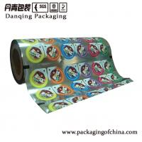 Quality Printed Cup Sealing Film For Jelly And Juice With High Barrier for sale