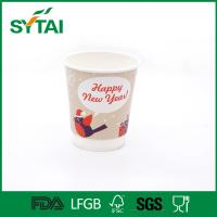 Buy cheap Wood Pulp Paper disposable hot drink cups , insulated paper coffee cups 7 colors from Wholesalers
