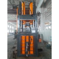 Buy cheap Type Oil Cylinder Vertical Baler Machine Without Foundation For Paper Plastic from wholesalers