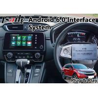 Buy cheap GPS Android Car Navigation Multimedia Auto Interface for Honda CR-V from wholesalers