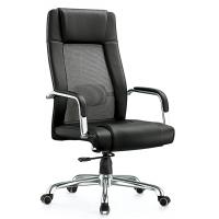 Quality Pu Black Leather Computer Chair , Chrome Arm Mid Back Desk Chair Custom Size for sale