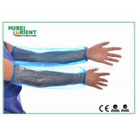 Quality Single Use Waterproof Disposable Arm Sleeves for Food Industry Warehouse for sale