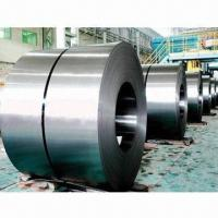 Buy cheap Stainless Steel Coil/Sheet, 2205 from wholesalers