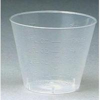 Quality Medicine Cup for sale