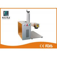 Quality Large Power Fiber Laser Marking Machine 50W 100W Steel Engraving Machine for sale