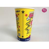 Quality 18oz Top Dia 90mm Single PE Coated Paper Cup For Popcorn With Yellow Color Print for sale