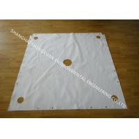 Buy cheap Chemical Industry Filter Press Fabric Plain Weave For Solid - Gas Separation from wholesalers
