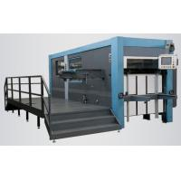 Quality High Performance Paper Die Cutting Machine , 380V Automatic Die Cutter for sale