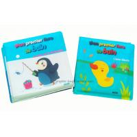 Quality Customised special design animal PVC / vinyl baby bath book for education for sale