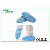 Quality Clean Room Disposable Shoe Cover , Unisex Ankle High disposable over shoes for sale