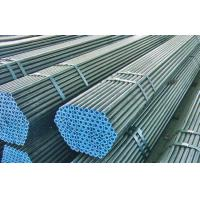 Quality HOT ROLLED SEAMLESS STEEL PIPE FOR GAS AND OIL for sale