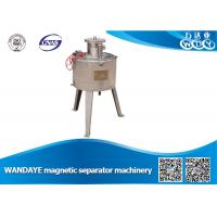Quality Slurry Double Cooling 2.5T Magnetic Separator Machine For Quartz Beneficiation for sale