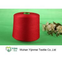 Quality Red Bright Colored Dyed Polyester Yarn Z Twist With Plastic Core for sale
