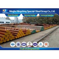 Quality Cast Hardening Steel DIN 1.6657 / 14NiCrMo13-4 Solid Alloy Steel Bar High Core Stability for sale
