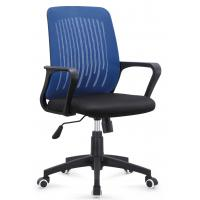Quality Classic Fabric Covered Desk Chairs , Economic Rolling Conference Chairs for sale