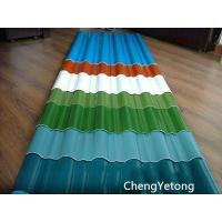 Quality Various Color Coated Roofing Sheets / Profile Roofing Sheets For Bus Station Building for sale