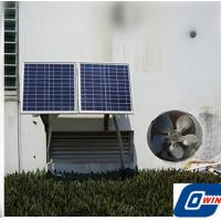 Quality 25 Watt Air Conditioning Solar Vent Fan With 12V Brushless DC Motor For Home Use for sale