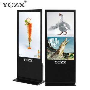 Quality Floor Standing Digital Kiosk Display , Portable Digital Signage Kiosk for sale