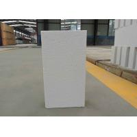 Buy High Purity Insulating Fire Brick For Industrial kilns Lining Customized Size at wholesale prices